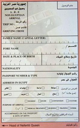 Visa-egyiptom-regisztacios-lap