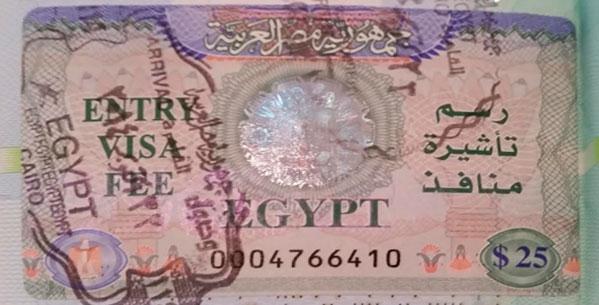 Egyiptom vízum